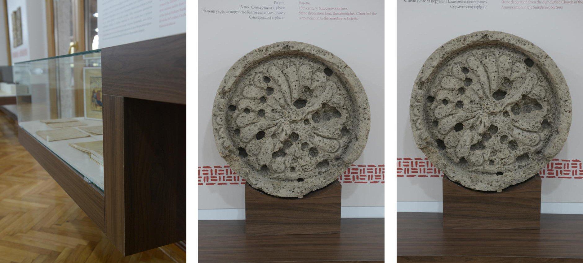 smederevo-muzej-1.jpg