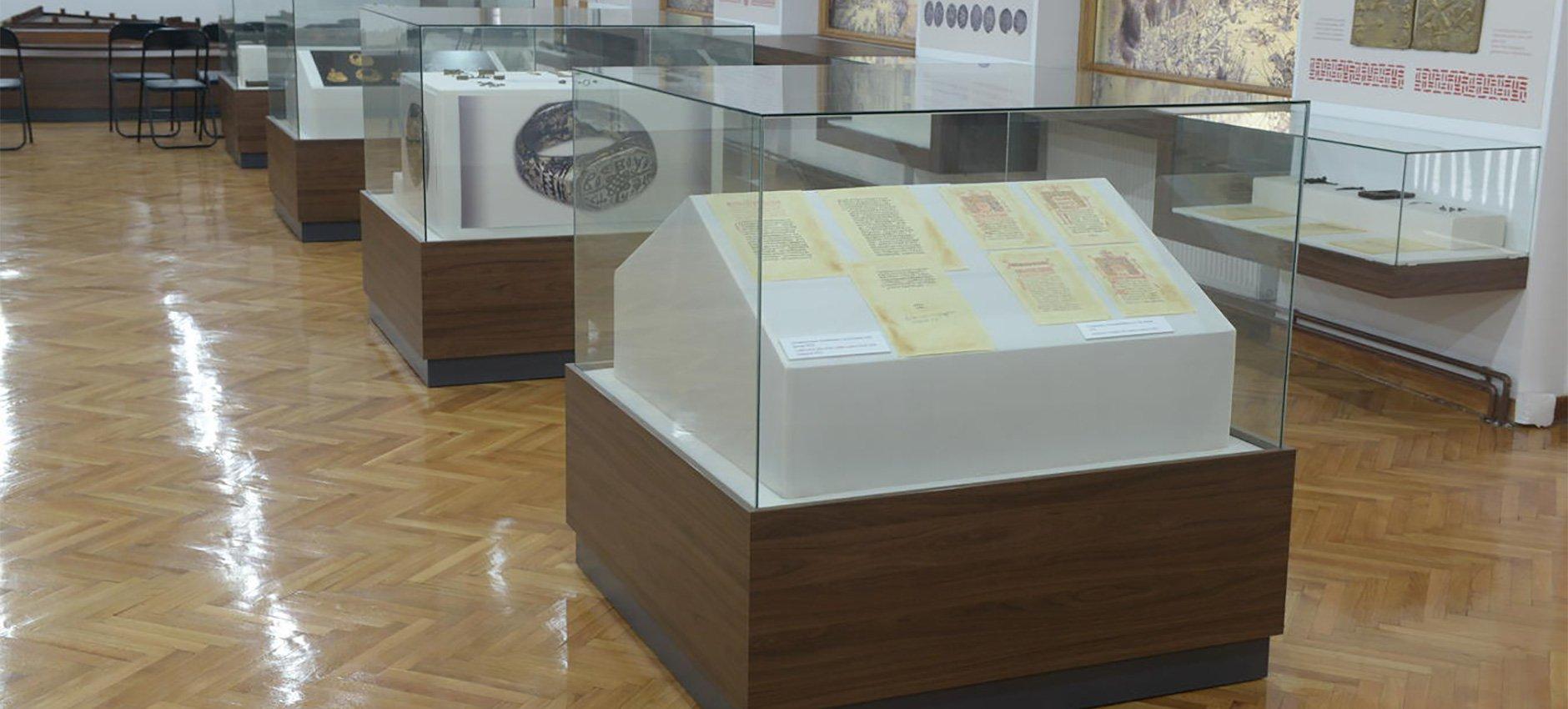 smederevo-muzej-10.jpg