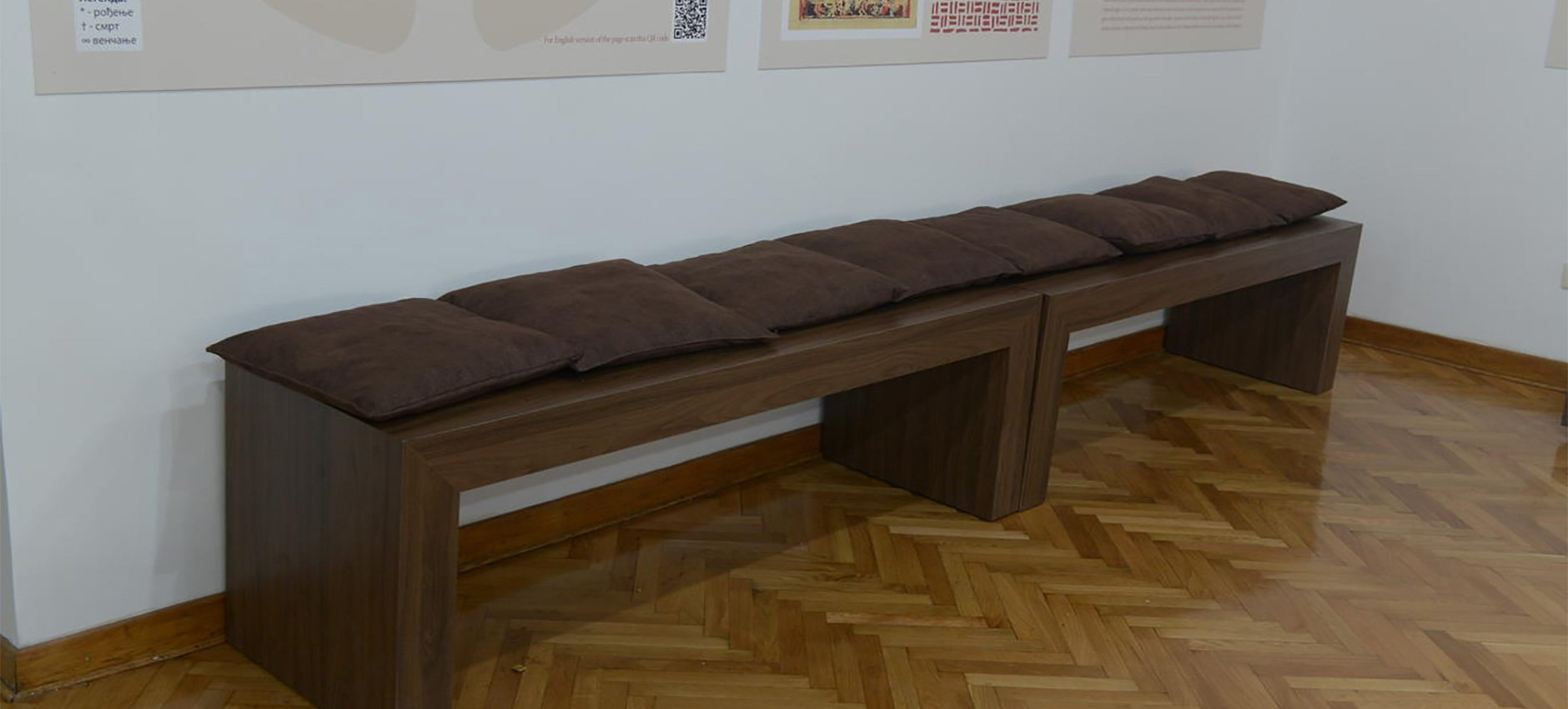 smederevo-muzej-14.jpg