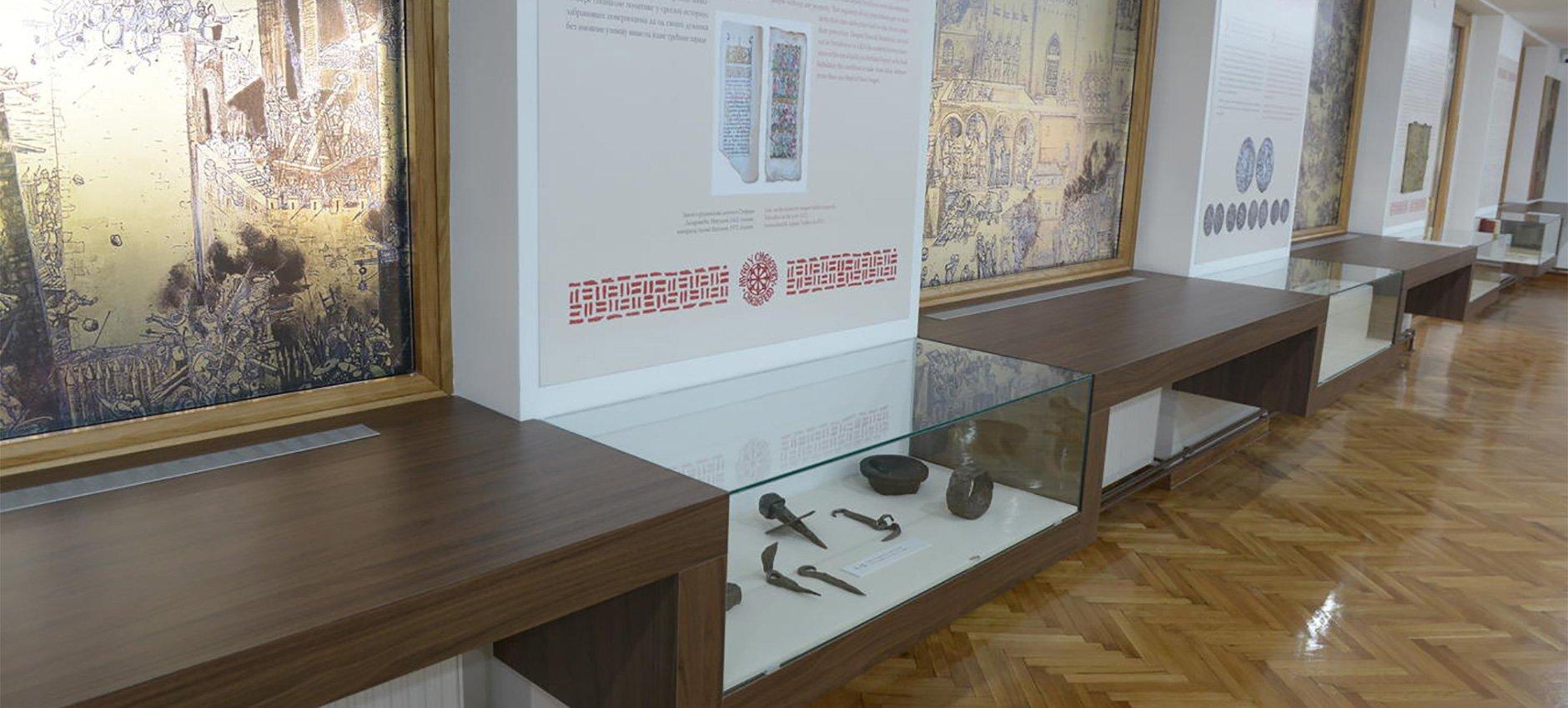 smederevo-muzej-3.jpg