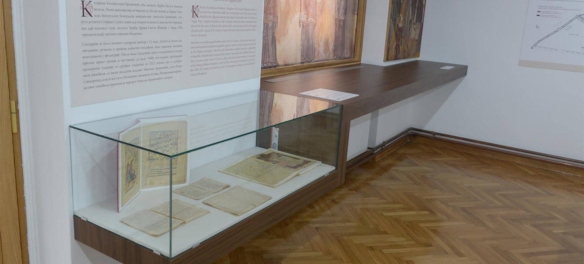 smederevo-muzej-4.jpg